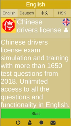 Chinese drivers license App